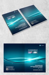 蓝色高端科技公司封面