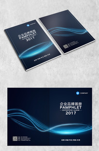 蓝色线条科技封面