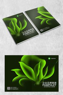 绿色炫酷花瓣封面