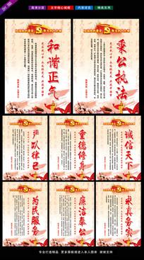 浅红色古典素雅廉政文化展板