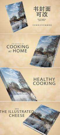 三维图书新书首发封面展示模板