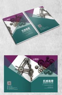 商务工业画册封面