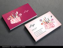 时尚化妆师名片设计模板