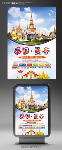 泰国曼谷旅游海报设计
