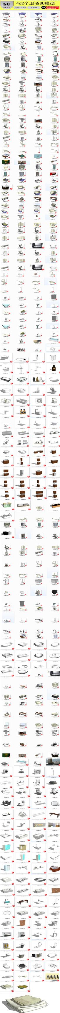卫浴卫生间马桶洗手盆SU模型