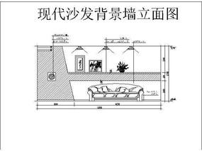 现代沙发背景墙立面图