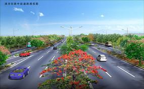 中段道路绿化带透视