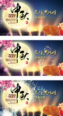 八月十五中秋节万家灯火思故乡视频