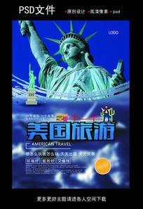 畅游美国海报设计