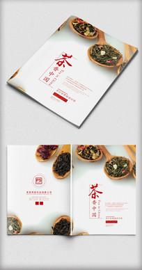 茶香中国茶叶文化品牌画册封面