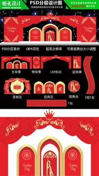 大红色欧式主题婚礼设计 PSD