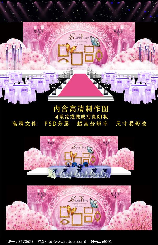 粉色精美婚礼舞台背景图片
