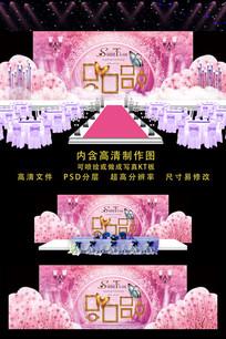 粉色精美婚礼舞台背景 PSD