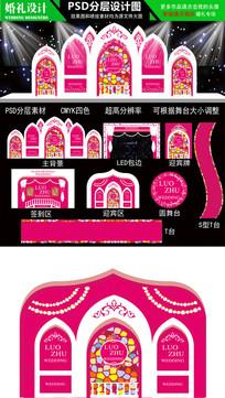 粉紫色欧式教堂主题婚礼设计 PSD