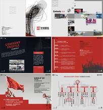 个性艺术文艺范展览画册设计