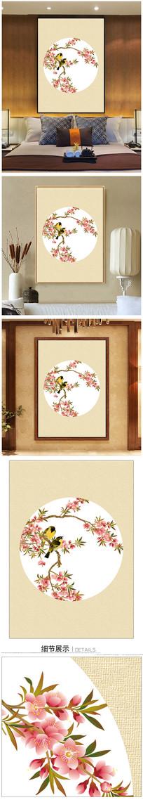 花鸟无框新中式装饰画