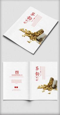 简雅创意茶文化品牌画册封面 PSD