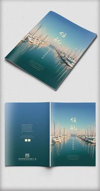 简雅大气领航企业文化封面