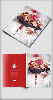 简雅清新玫瑰画册画册封面