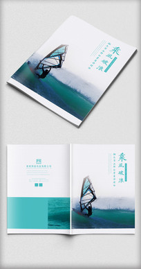 简雅商务企业文化画册封面