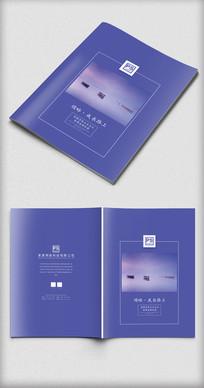 简雅现代分企业文化画册封面