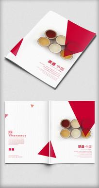 极简创意茶叶品牌画册封面