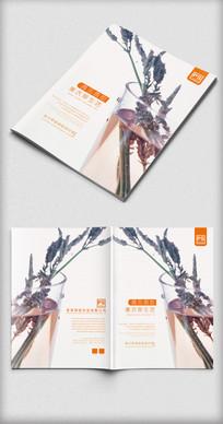 极简时尚画册品牌画册封面