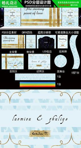 金色欧式条纹婚礼布置效果图 PSD