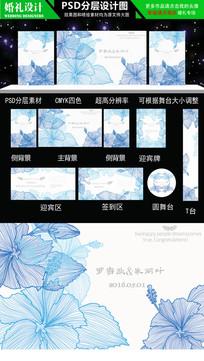 蓝色唯美线条花朵主题婚礼设计 PSD