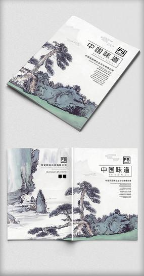 蓝色优雅中国风画册封面