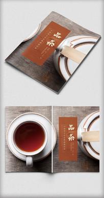 深色大气品茶文化画册封面
