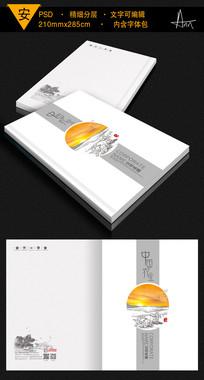 水墨中国风农业画册封面