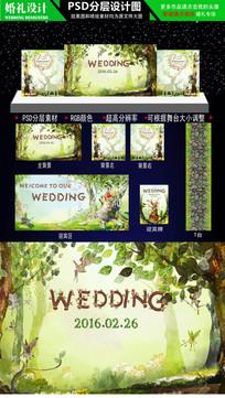 田园草原风格主题婚礼设计 PSD