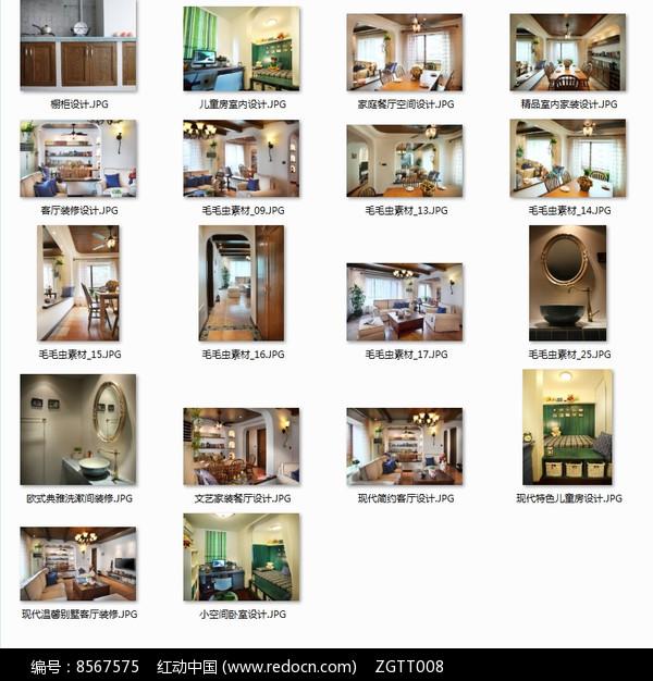 现代时尚度假别墅室内图图片