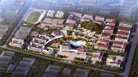 校园规划整体鸟瞰