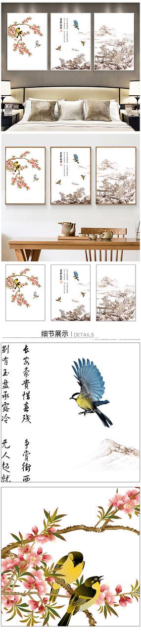 写意山水花鸟新中式装饰画