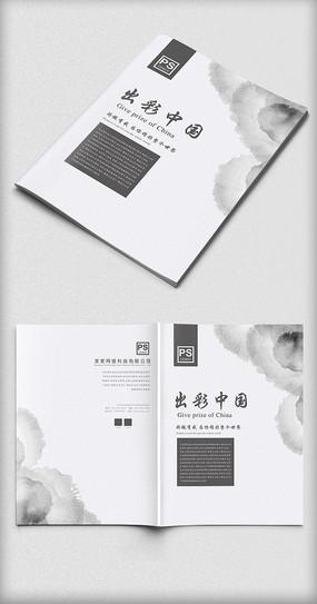 雅灰中国风企业品牌画册封面