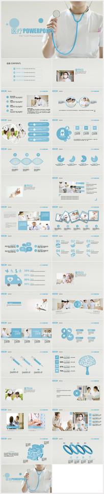 医疗医生护士总结PPT模板