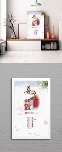 中国传统励志校园文化宣传海报