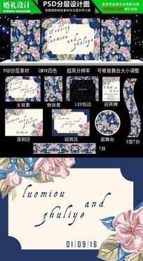 紫色欧式花纹婚礼布置效果图