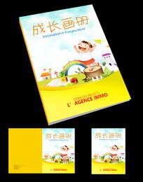儿童成长彩虹封面设计