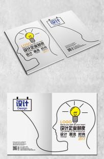 个性创意设计行业封面