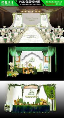 韩式苹果绿色清新风格婚礼设计 PSD