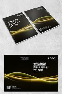 黃色商務線條封面設計