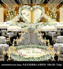 黄色温馨桃心韩式优雅婚礼背景