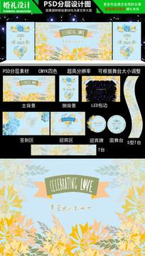 金色蓝色冰雪主题婚礼设计