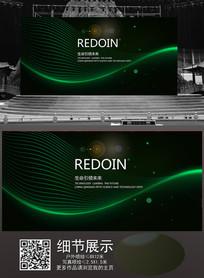 绿色创意前卫背景板