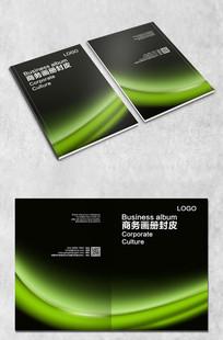 綠色華麗清新封面設計