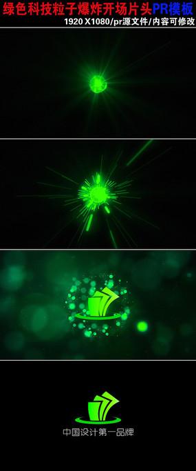 绿色粒子科技爆炸片头模板