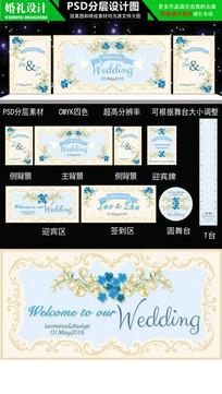 柠檬色婚礼背景设计